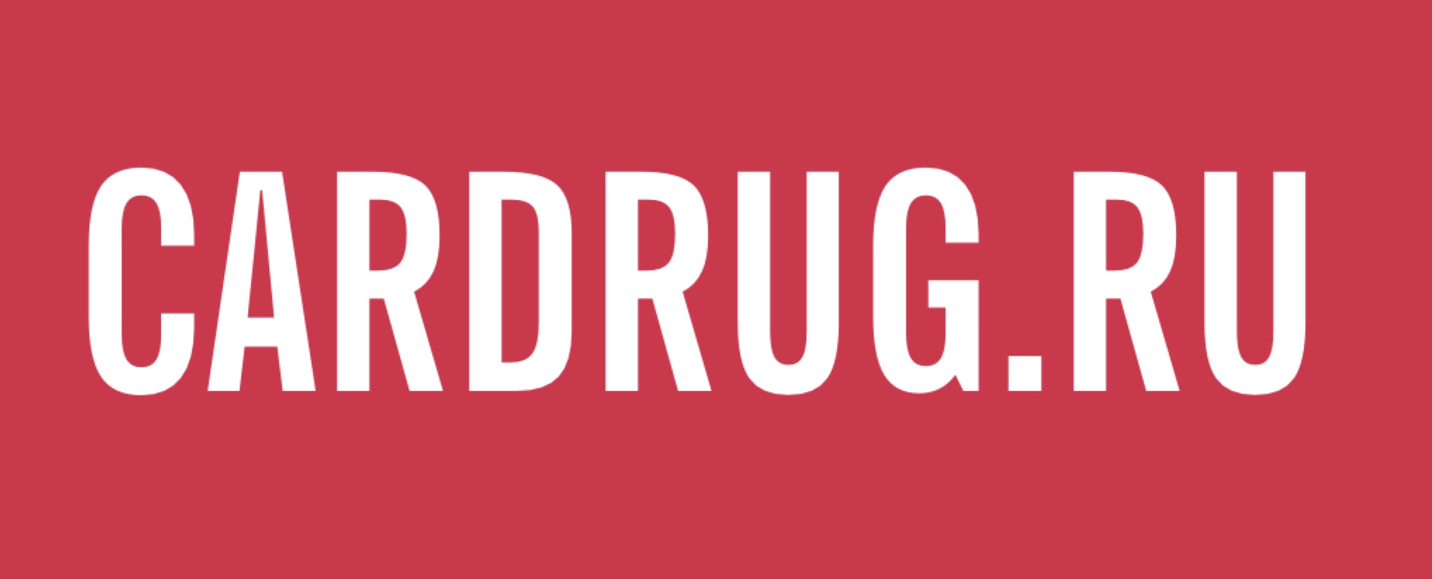 CARDRUG.RU
